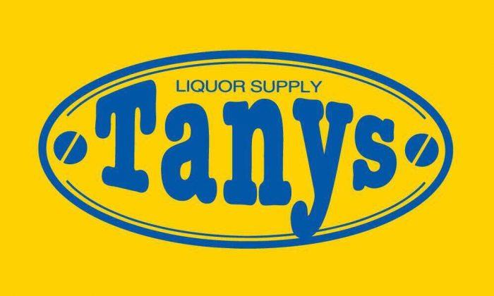 タニーズ ホームページ